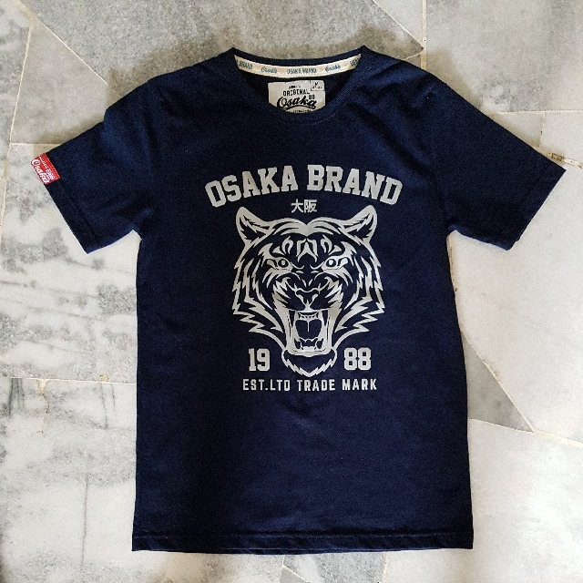 Superdry Inspired Osaka Tee