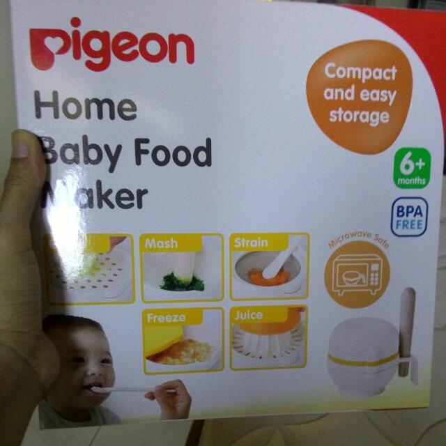 Pigeon - Food Maker
