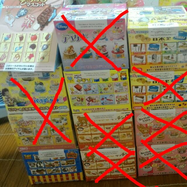 re-ment 絕版 盒玩 kitty 樂器 玩具總動員 快樂房間 融化 甜點