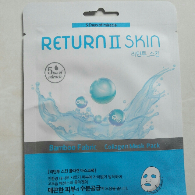 Return II Skin