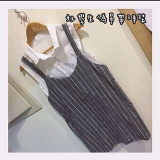 假兩件式連衣裙🌸