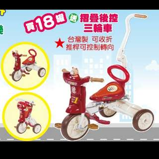 雪印小折 摺疊三輪車 腳踏車 【MIT台灣製]