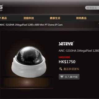 二手 名牌 微型 半圓 轉動 收音 夜視 網絡供電 POE 網絡鏡頭 Seteye ANC-3210HA IP Cam