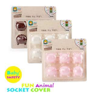 Safety fun animal socket cover