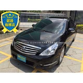 2011 Nissan Teana 2.5 LG 頂級奢華款 💎安全 💎科技 💎娛樂💎 動力 💎舒適 💎質感