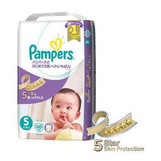 Pampers Premium Care Tapes - S Size (60 per pack)