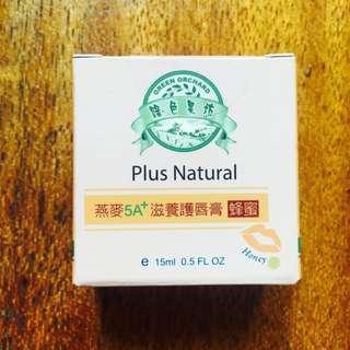 綠色果坊燕麥5A+滋養護唇膏15ml