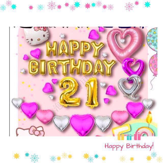 21st Birthday Party Decoration Womens Fashion On Carousell