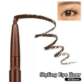 Brown Authentic Etude House Classic Eyeliner!
