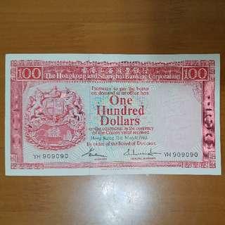靚號 1983年 匯豐銀行 壹佰圓 好品