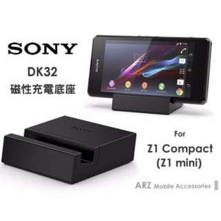 全新原裝 SONY Xperia™ 磁性充電底座 DK32
