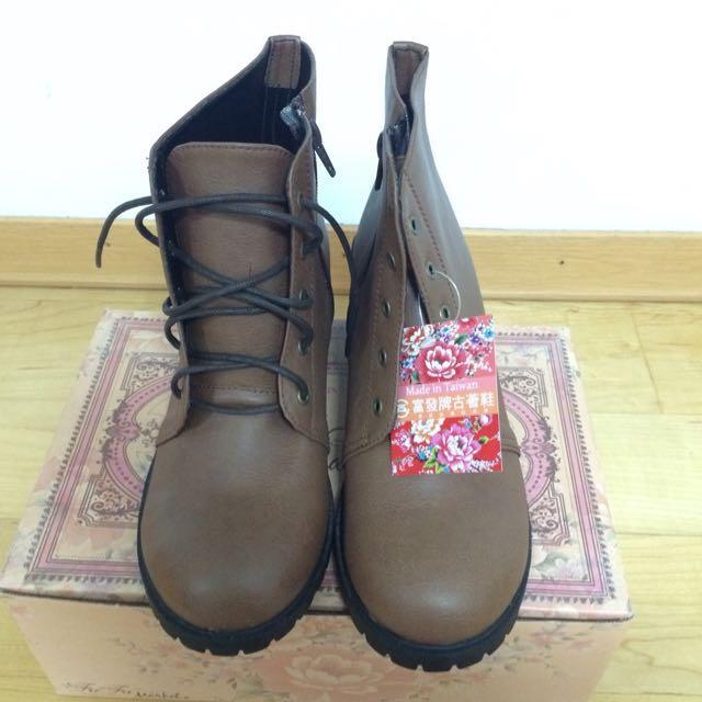 (免運)富發牌咖啡色短靴24.5cm