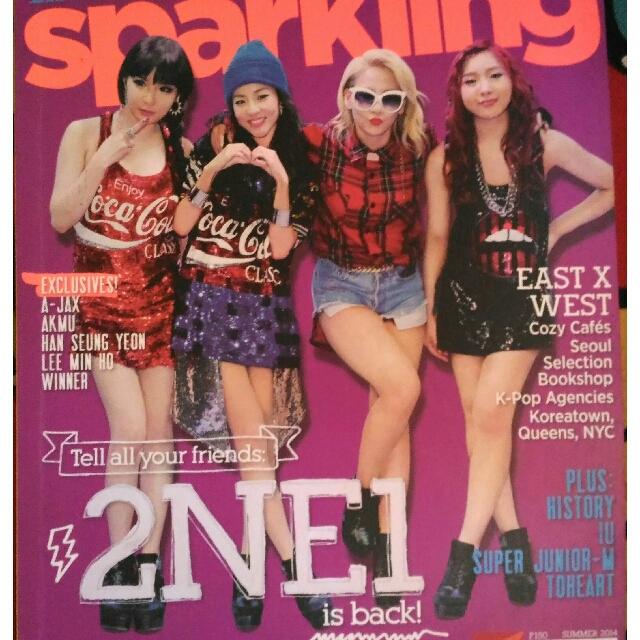 2NE1 (Sparkling Magazine 2014)