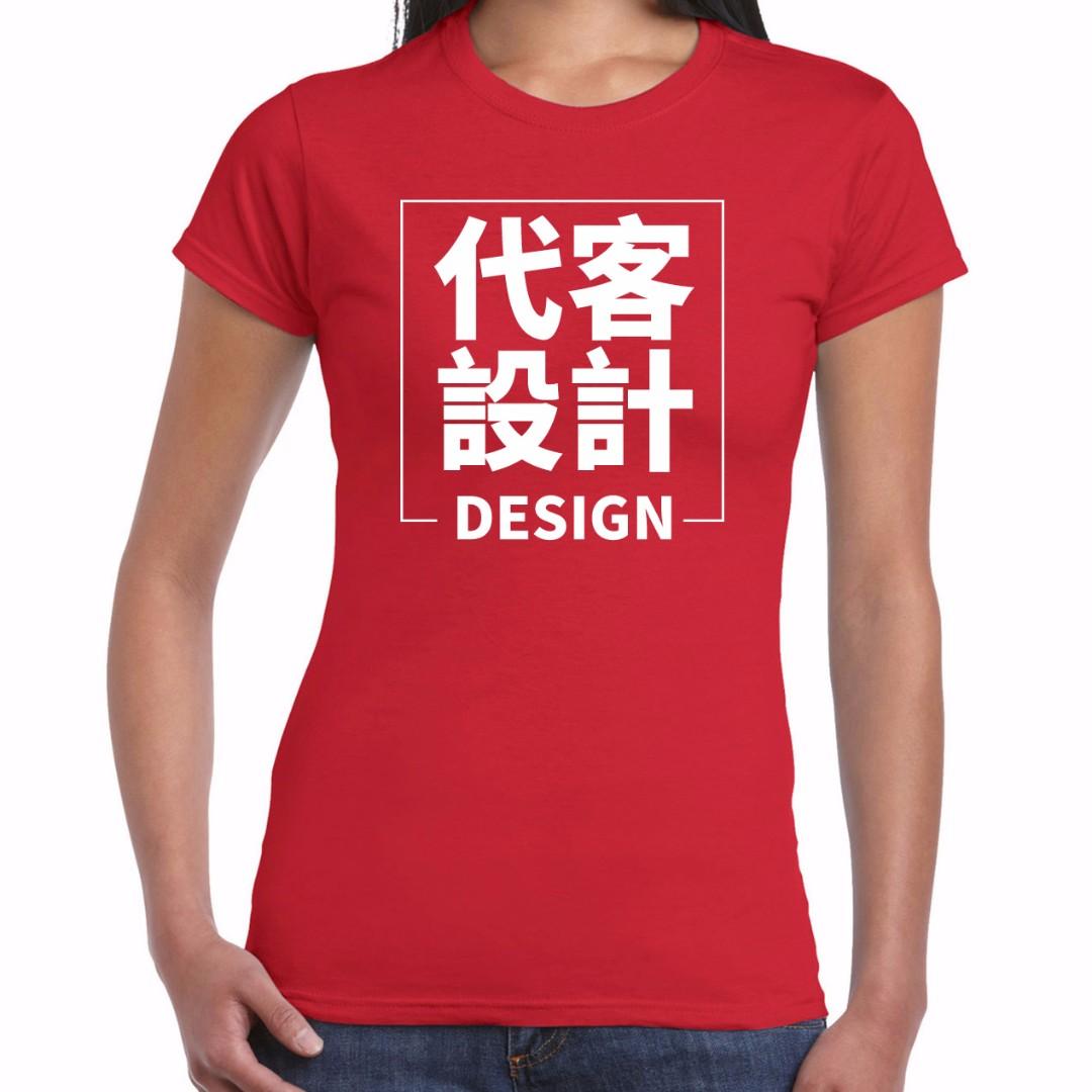 ((免費))班服/團體服/制服/路跑服/代客設計