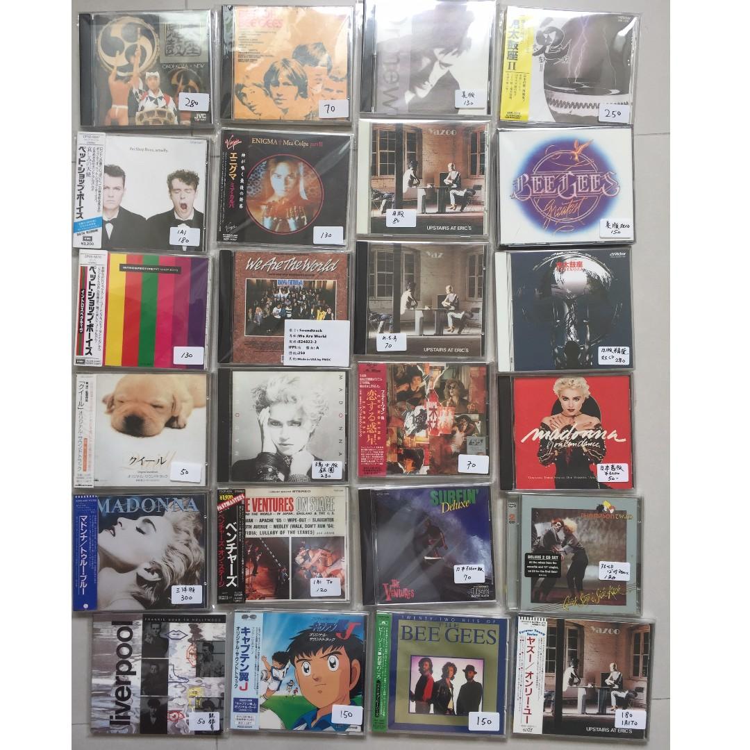 CD Madonna Beatles Michael Jackson 價錢在碟右下角  可散買