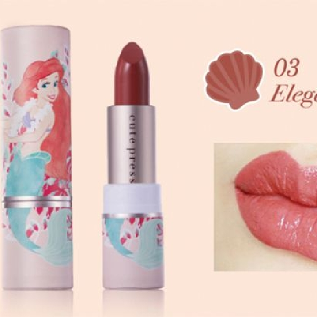Cute Press Disney Mermaid Collagen Lipstick