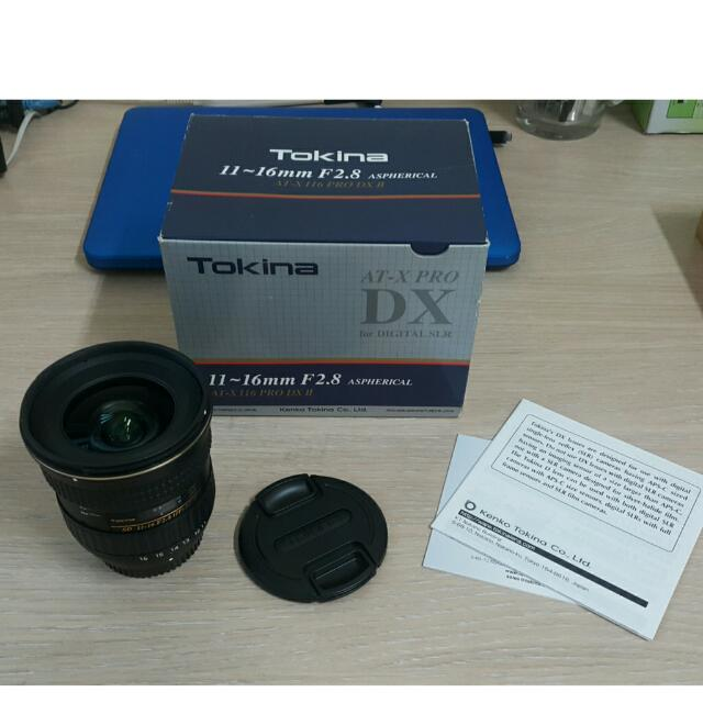 (for Nikon) Tokina SP 11-16mm F2.8 DX ii