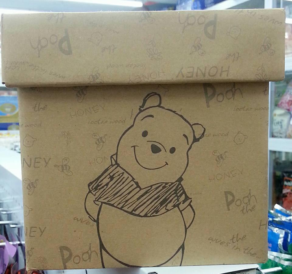 Pooh Box (gift/organizer)