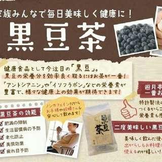 日本老鋪遊月亭發芽煎培黑豆茶