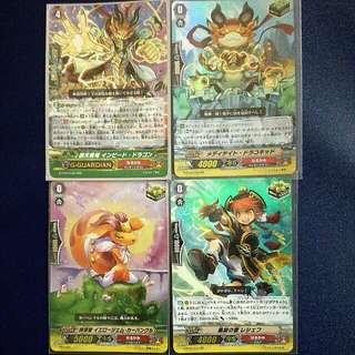 Vanguard Narukami Cards