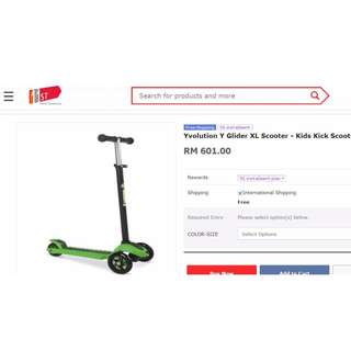 Y Glider Scooter for Kids from toysrus