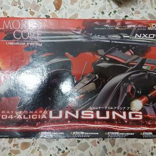 Kotobukiya Armored Core Nx07 Rayleonard 04-alicia Unsung 1/72 Plastic Model Kit