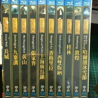 藍光影片~透視中國
