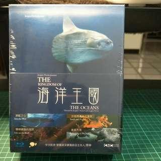 藍光影片~海洋王國