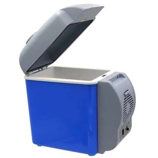 Car Portable Electronic Cooling and Warming Refrigerator 7.5L (With Free USB Light)