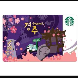 Starbucks Gyeongju Korea Card