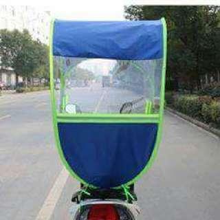 Canopy (Motor Sunshade)