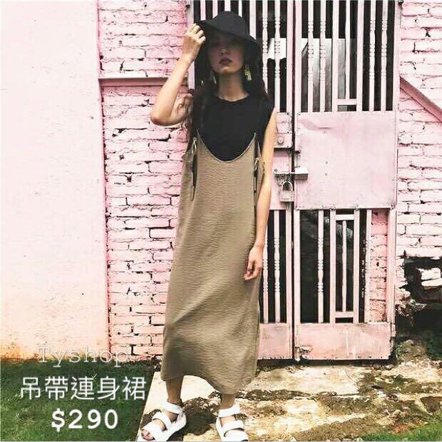 2017新款💗吊帶連身裙