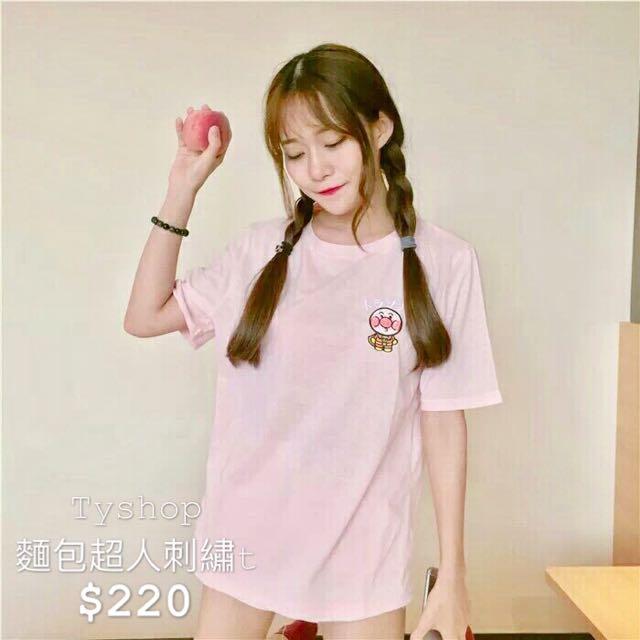 2017新款💗麵包超人刺繡圓領Tee