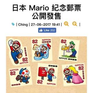 (限量) 日本 Mario紀念郵票