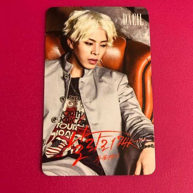 "24K 투포케이 ""날라리 / Super Fly"" photocard: DAEIL"