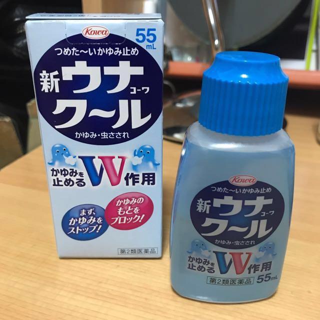 日本帶回蚊蟲止癢液