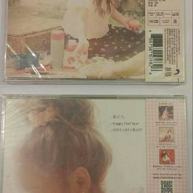 出售西野加奈 CD