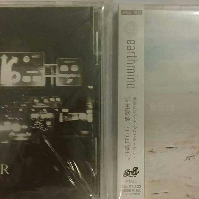 出售 UC Gundam Episode 4~5 主題曲 日版CD