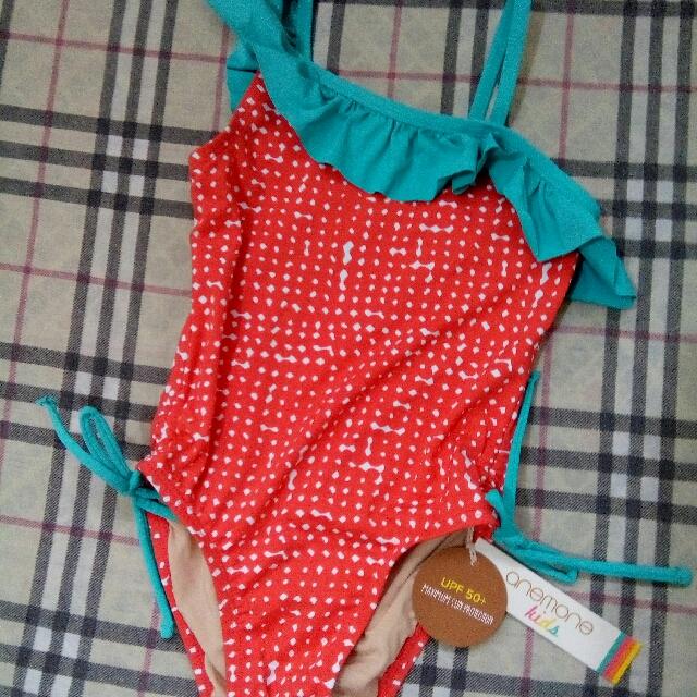 Anemone Kid's Swimwear