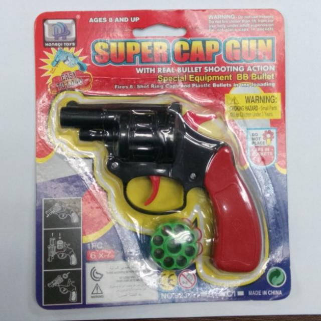 BB Gun Super cap gun