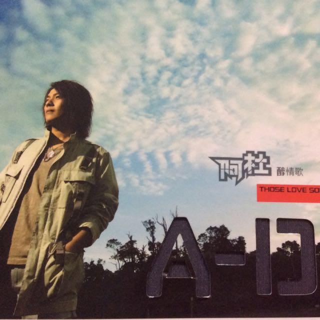 阿杜醇情歌精選cd+dvd
