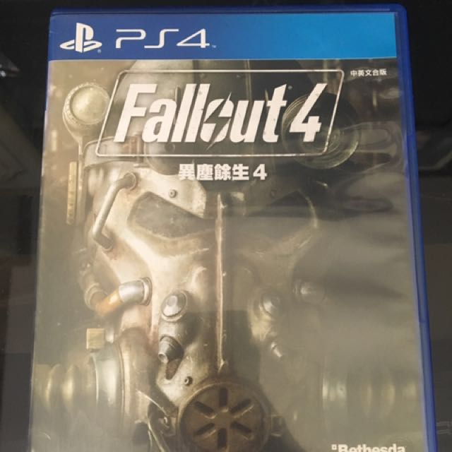 Fallout 4 REPRICED