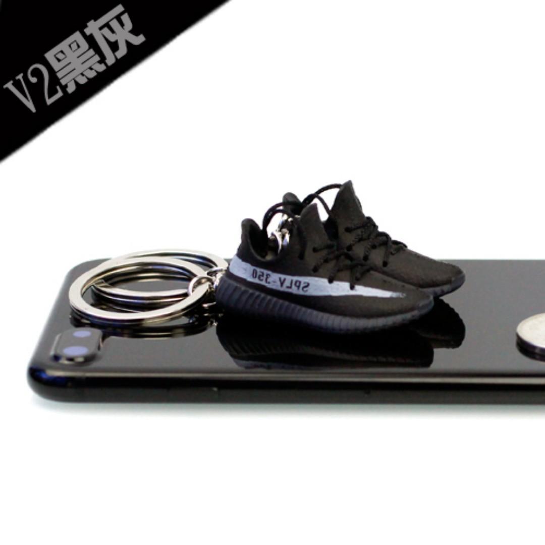 ❤買一送二❤Jordan 喬丹 NMD Yeezy 椰子350 V2 黑灰 立體球鞋鑰匙圈