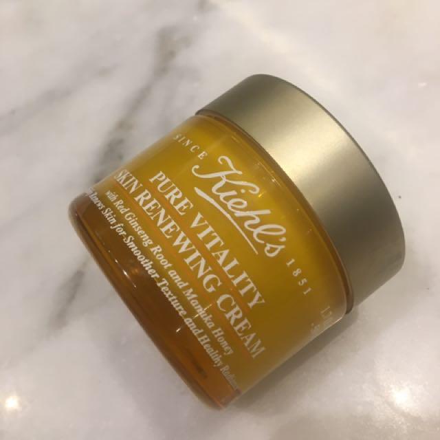 Kiehls 蜂蜜發光霜
