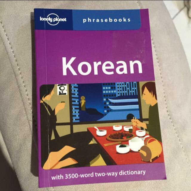Korean to English phrasebook translating dictionary