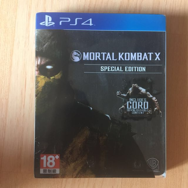 Mortal Kombat X Special Edition REPRICED