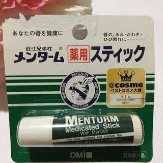 🚚 近江兄弟保濕護唇膏 #五十元美妝