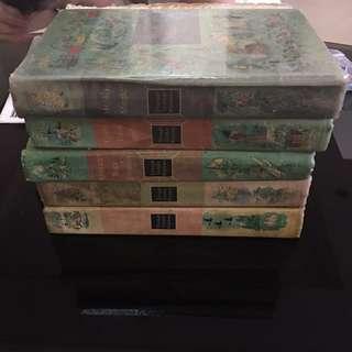 Vintage Story Books Bundle
