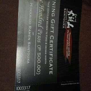 santouka ramen gift certificate