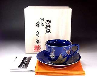 Japanese traditional crafts | Arita yaki · Ruri glaze Ayame plum picture coffee cup | Ceramist Fujii Nishiki FREE SHIPPING FROM JAPAN